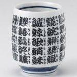 【195種類!】魚へんの漢字・魚の名前の漢字 まとめ・一覧
